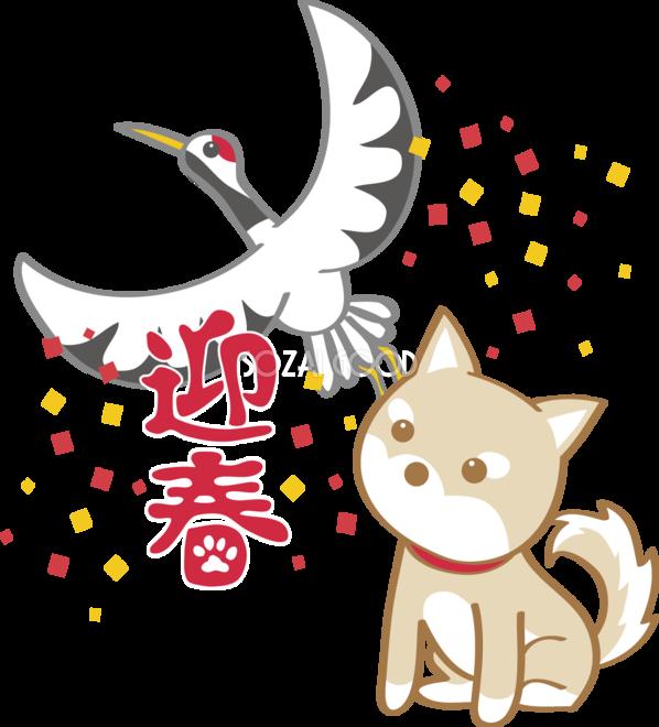 戌年鶴無料イラスト2018かわいい犬80265 素材good
