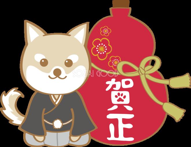 戌年お酒無料イラスト2018かわいい犬80295 素材good