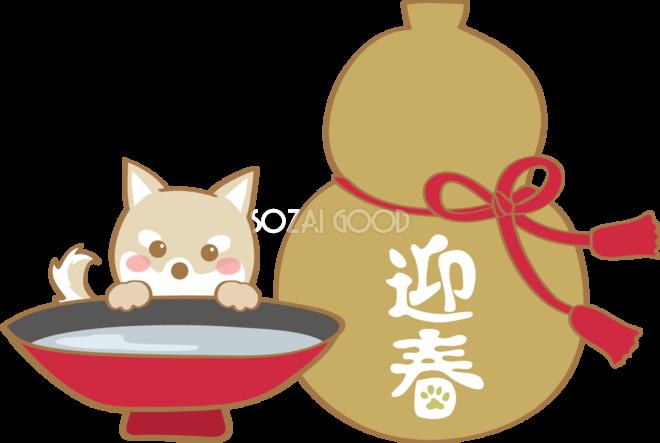 戌年お酒無料イラスト2018かわいい犬80302 素材good