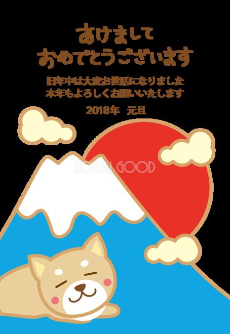 富士山と初日の出犬戌年かわいい無料年賀状イラスト80392 素材good