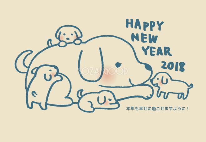 母犬と子犬たち 戌年 かわいい無料年賀状イラスト 素材good