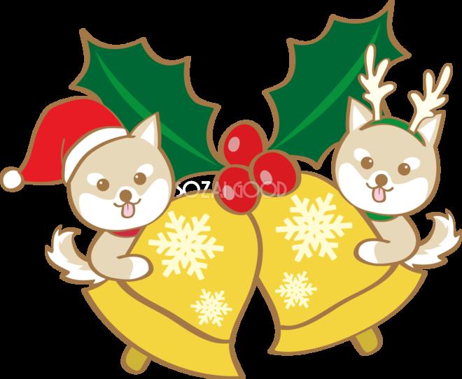 かわいいクリスマスベルと二匹の柴犬無料イラスト80601 素材good