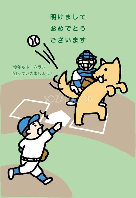 野球のボールをしっぽで打ち返す犬(戌年)かわいい無料年賀状イラスト80703