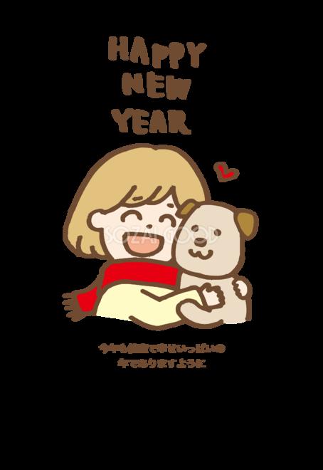顔くっつけて抱き合う犬と女の子(戌年)手書き無料年賀状イラスト80711