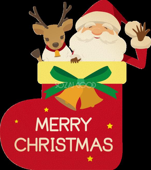 おしゃれ サンタブーツにサンタとトナカイ サンタクロース無料イラスト 素材good