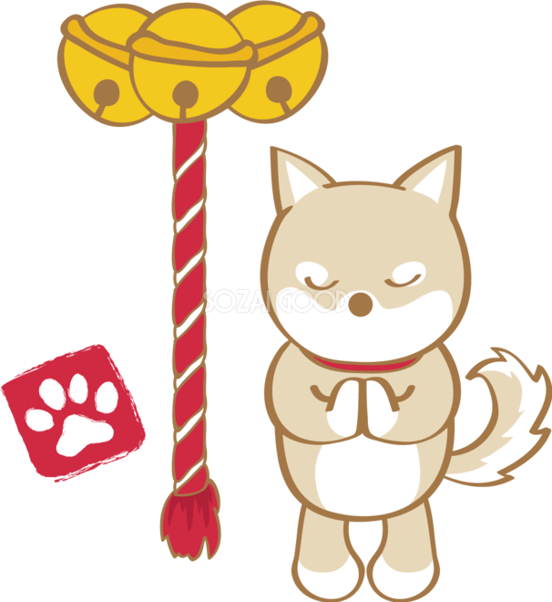 戌年 お参りポーズ 無料イラスト18かわいい犬 素材good