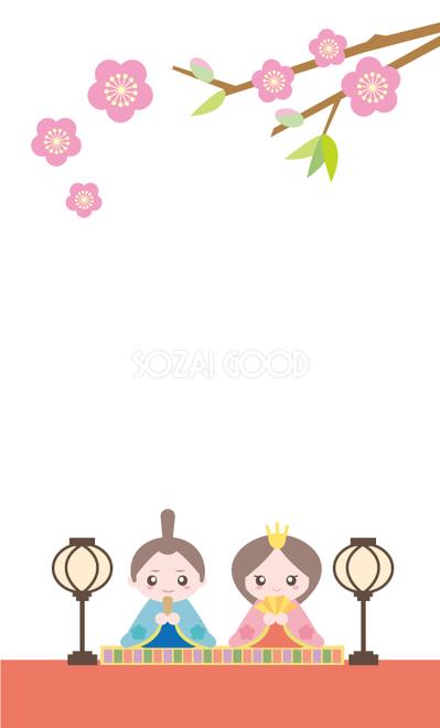 ひなまつりメッセージカードデザイン雛飾りと桃イラスト無料