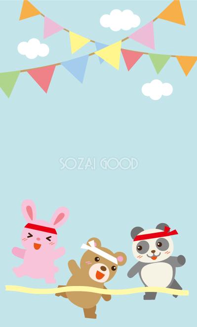 運動会体育祭メッセージカードデザイン動物達イラスト無料