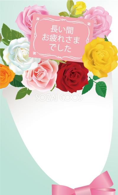 メッセージカードのデザイン無料テンプレート 素材good