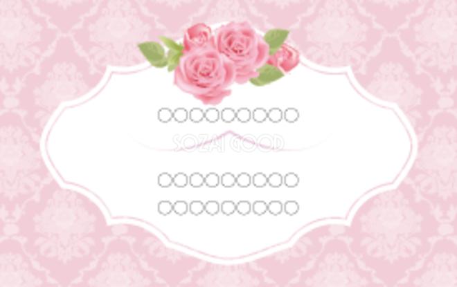 結婚式メッセージカードデザインダマスク柄イラスト無料テンプレート