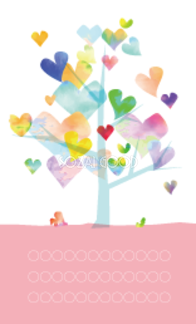 結婚式メッセージカードデザインハートの木イラスト無料テンプレート