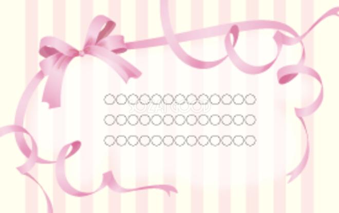 結婚式メッセージカードデザイン揺れるリボンイラスト無料テンプレート