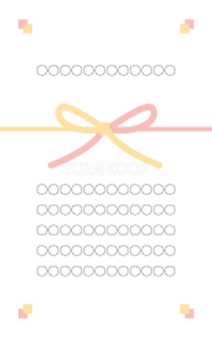 出産メッセージカードデザインのし風リボンイラスト無料テンプレート