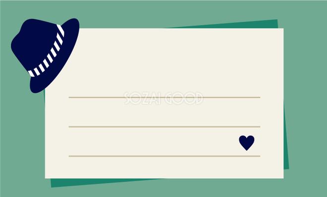 父の日メッセージカードデザイン便箋にハットイラスト無料テンプレート