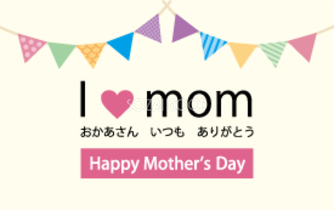 母の日メッセージカードデザイン子供向けイラスト無料テンプレート80985