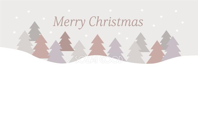 おしゃれクリスマスメッセージカードデザインもみの木に雪