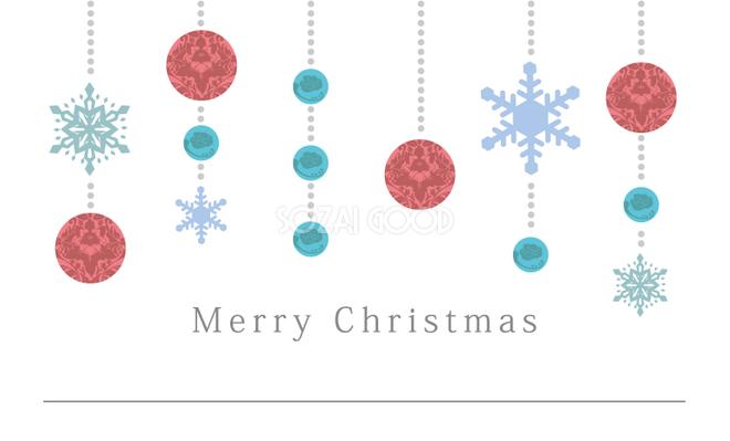 おしゃれクリスマスメッセージカードデザイン雪の結晶イラスト無料
