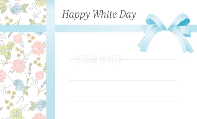 おしゃれホワイトデーメッセージカードデザイン花柄にリボン