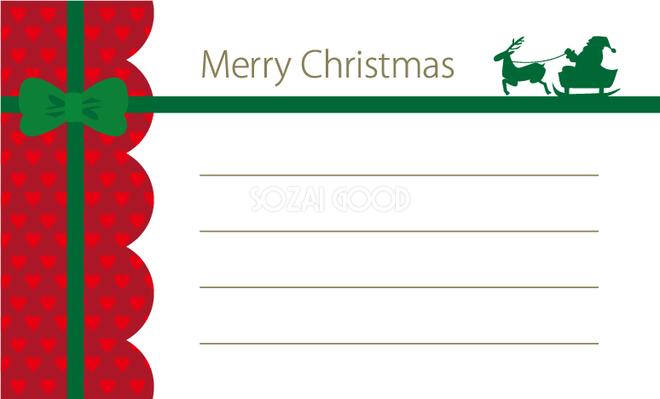 かわいいクリスマスメッセージカードデザインサンタとトナカイ