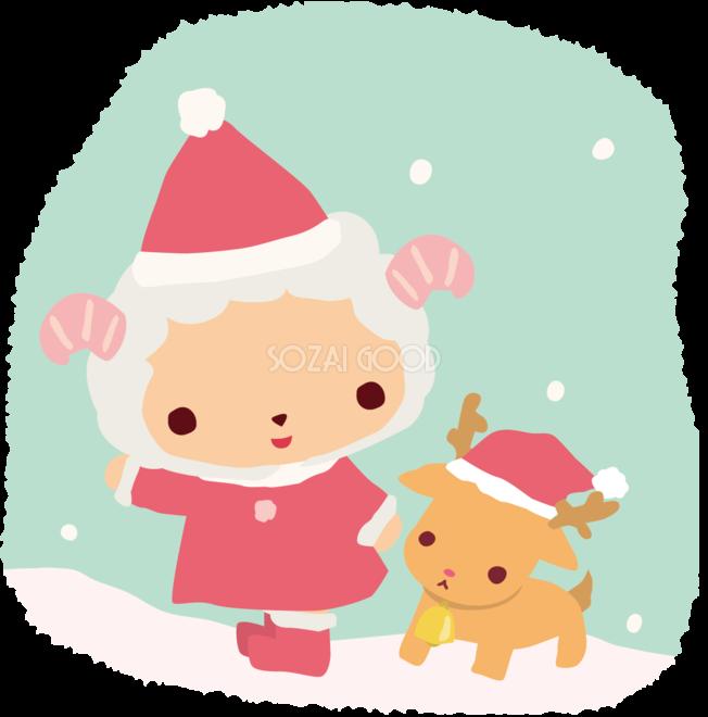 羊 サンタクロースのクリスマスかわいい動物無料イラスト81190 素材good