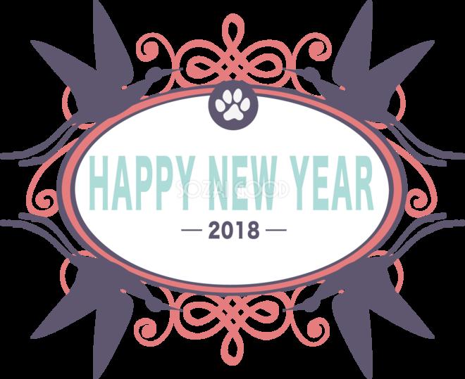 鶴のシルエット飾り枠 おしゃれかわいい2018戌年文字いり無料イラスト
