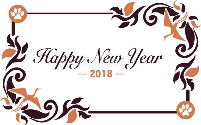 鶴模様のシルエット飾り枠 おしゃれかわいい2018戌年文字いり無料