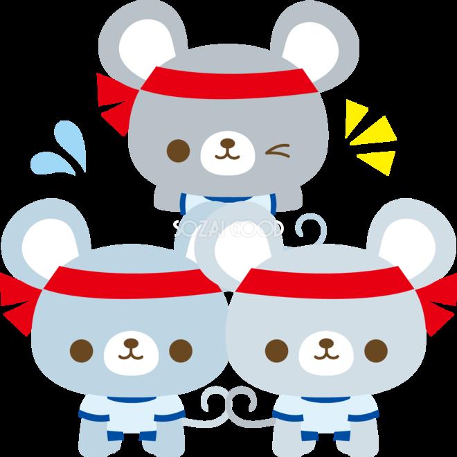 ネズミの体育祭組み体操動物無料イラスト81240 素材good