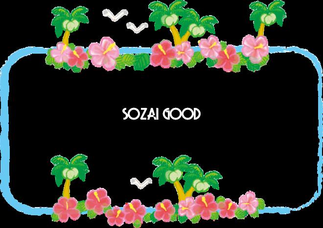ハイビスカスかわいいヤシの木青と白花のフレーム無料イラスト81303