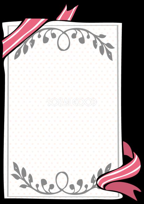リボンドットレター フレンチシック手書き無料フレームイラスト81561
