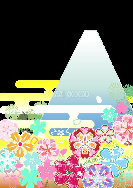 かわいい富士山和風の花和柄模様縦の背景無料イラスト81596 素材good