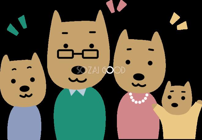 犬の4人家族かわいい18戌年無料イラスト 素材good