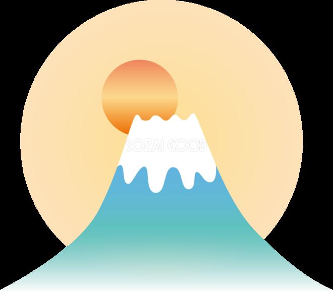 初日の出と富士山 無料イラスト81711 素材good