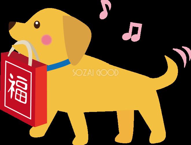 福袋をくわえる犬 戌年2018かわいい無料イラスト81865 素材good