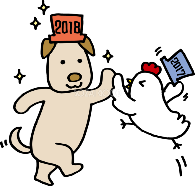 「年末 イラスト」の画像検索結果
