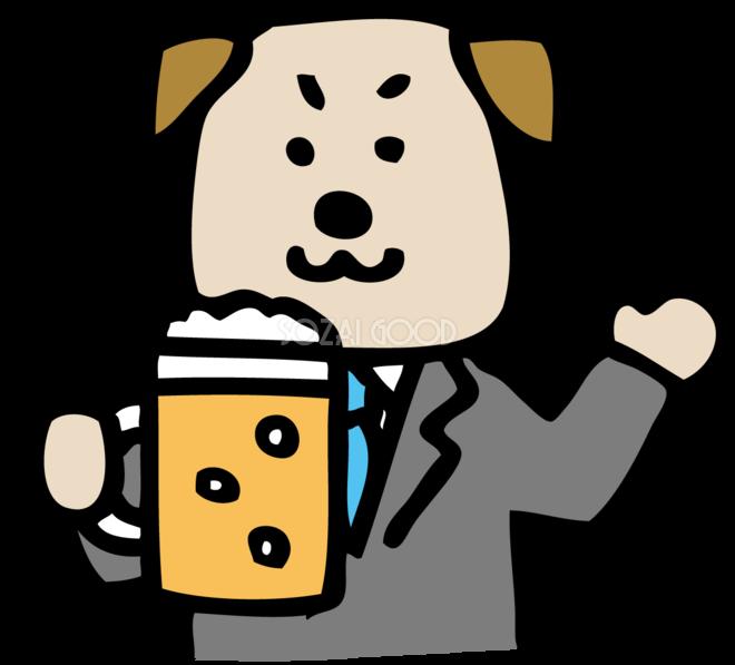 ビールを乾杯し飲むかわいい犬 無料イラスト 素材good