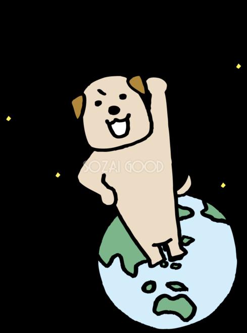 地球から飛び出すようにガッツポーズするかわいい犬 無料イラスト 素材good