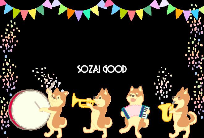 柴犬の運動会 マーチングバンド背景無料イラスト82508 素材good