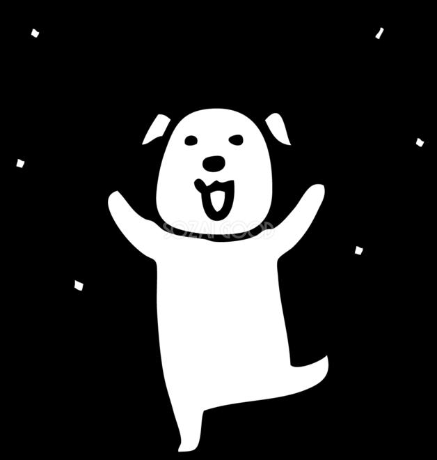 一匹でダンス かわいい白黒の犬イラスト 無料 851 素材good