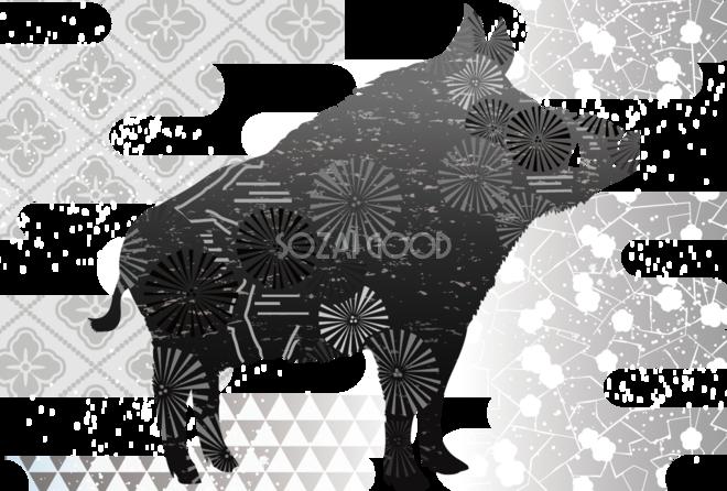 おしゃれ\u0026かっこいい白黒イノシシ(シルエット2)亥年の年賀状2019