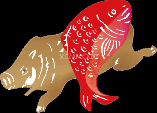 亥と鯛 おしゃれかっこいい2019猪の無料イラスト83012 素材good