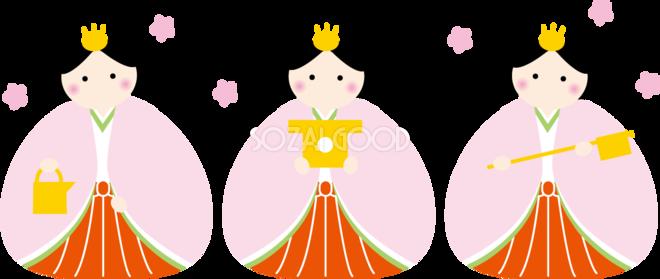 丸い形の三人官女 ひな祭りイラストかわいい無料 フリー83056 素材good