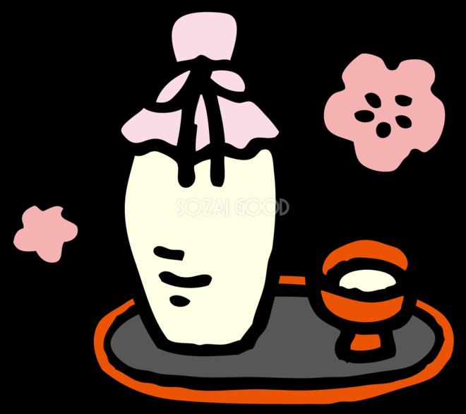 手描き風の甘酒 ひな祭りイラストかわいい無料 フリー83061 素材good