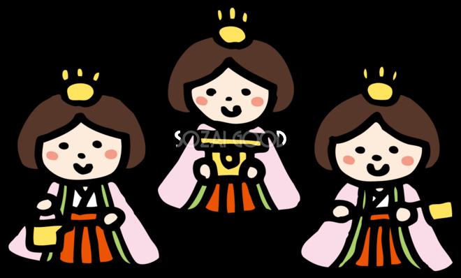 手描き風の正面の三人官女 ひな祭りイラストかわいい無料 フリー83066