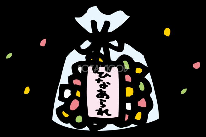 手描き風の袋入りひなあられ ひな祭りイラストかわいい無料