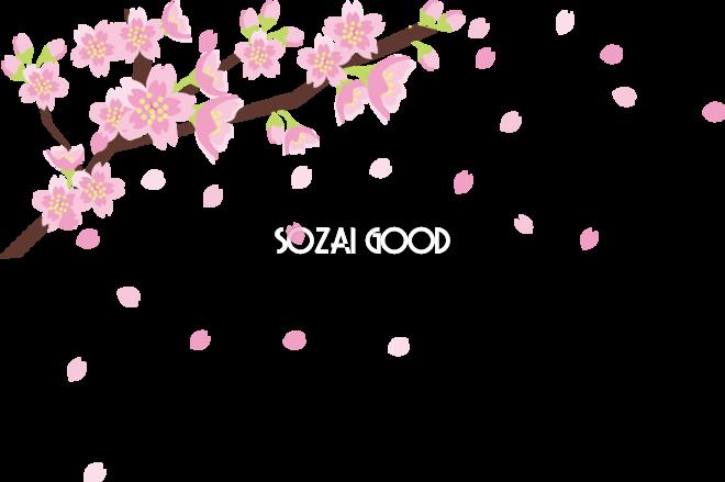 桜の枝が左上から伸びる桜と散る花びら透過イラスト背景なし 無料 フリー83090