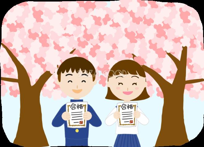 学生服の男女が合格証書を持ち笑顔の桜イラスト無料 フリー 83549