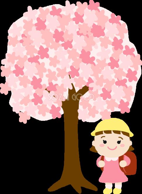 桜の下にいる赤いランドセルに黄色い帽子の女の子イラスト無料フリー