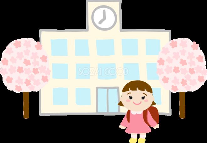 桜を背景に小学生女の子が進学し入学するイラスト無料フリー83562