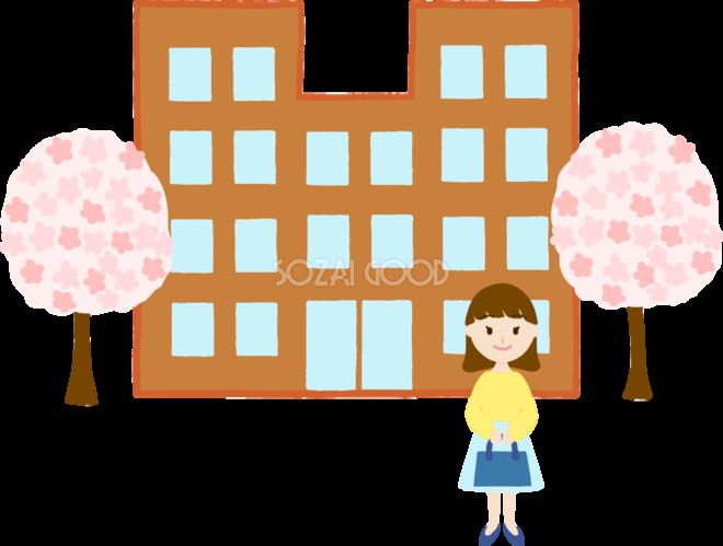 桜を背景に大学生女が進学し入学するイラスト無料フリー83564 素材good