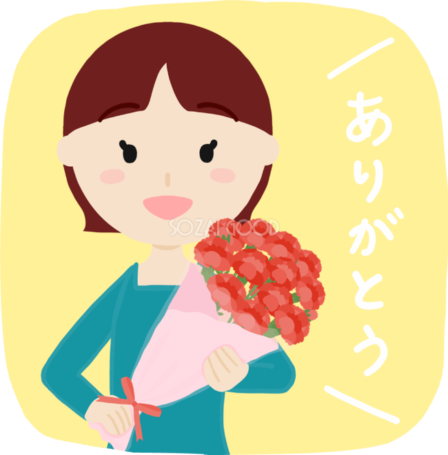 母の日に笑顔でカーネーションを持つ女の子が花束を持つ正面向き無料